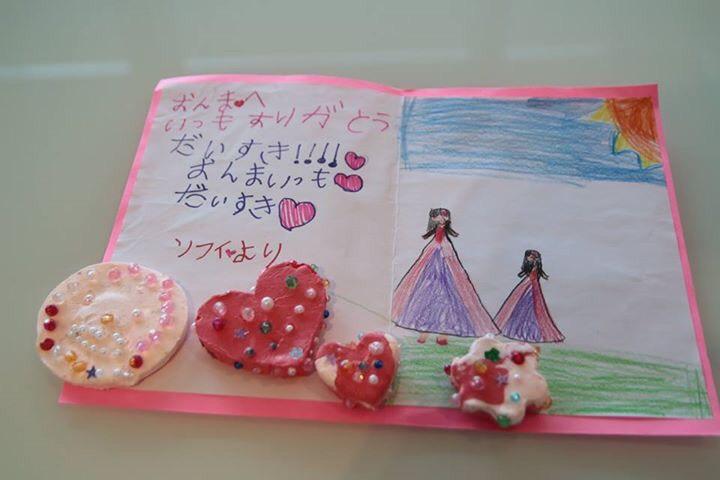ソフィからオンマへ♪素敵なカードでしょ(^-^)!