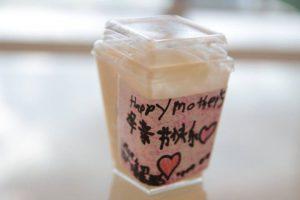これもソフィの作品♪中国語は読めませんが、おそらく母の日おめでとう!かな(^-^)♪