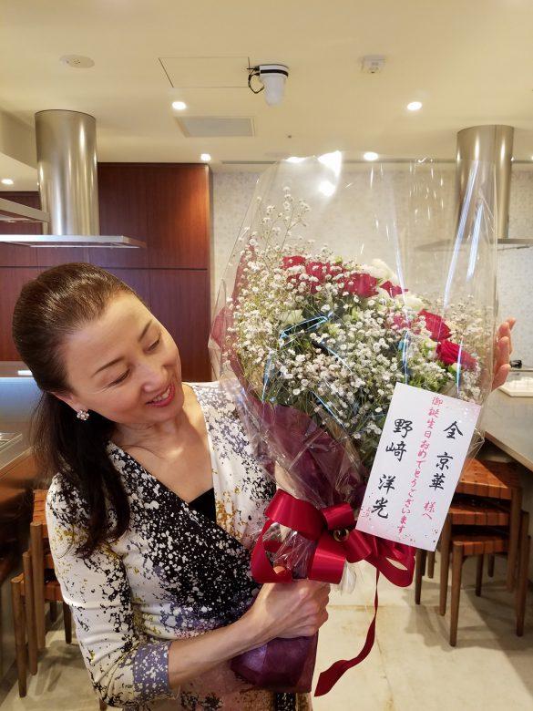 日本料理の達人、野崎洋光さんからの豪華なお花。毎年、毎年、ありがたくて嬉しくて!