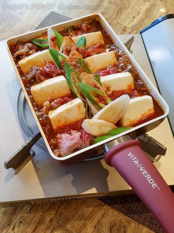 レシピ_20200101_牛肉と豆腐のさっと煮